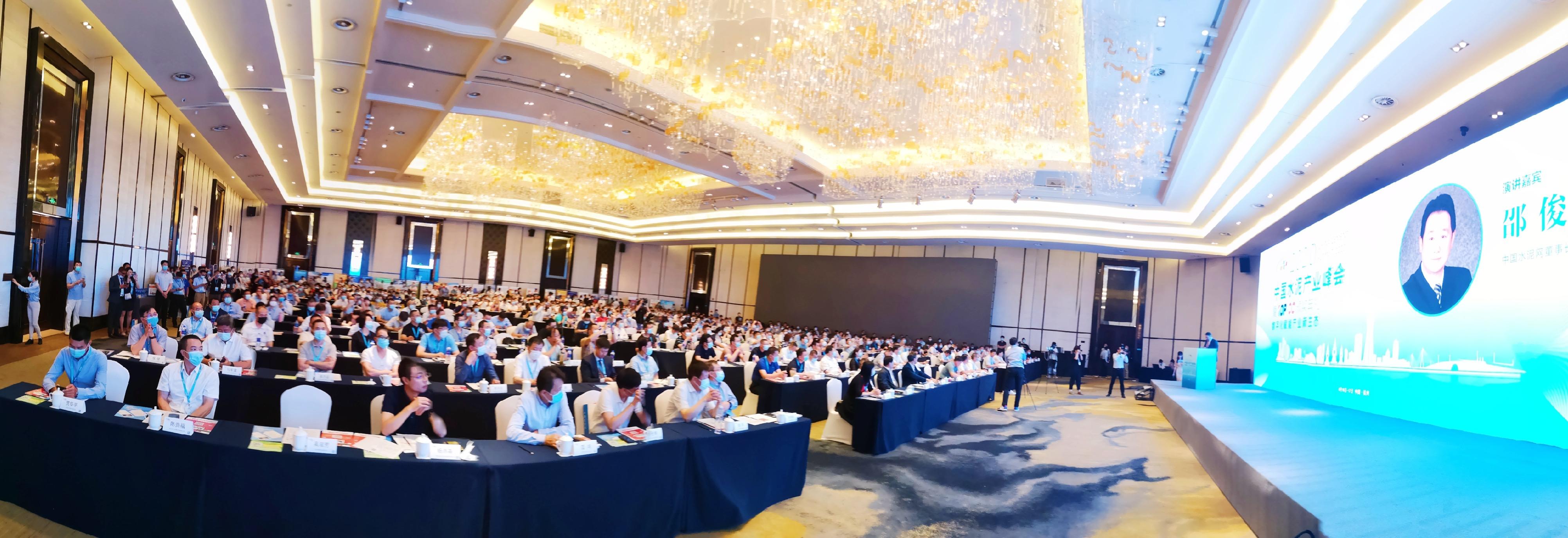 【快讯】矩阵软件参加2020中国水泥产业峰会
